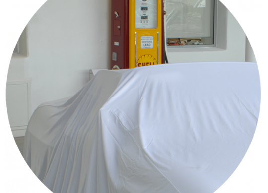 car-cover-detail_praesentation